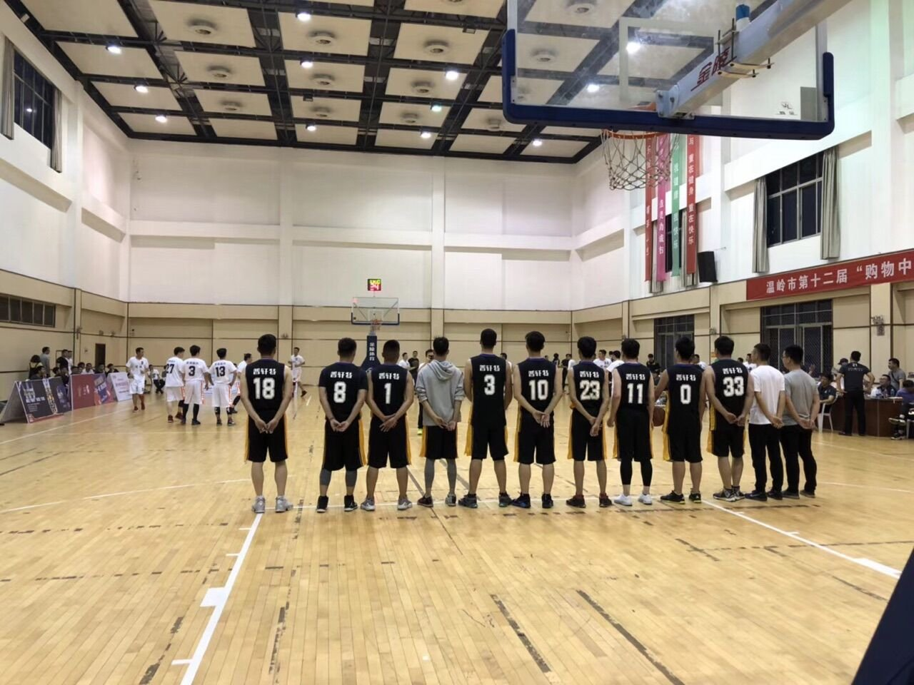 Purity basketball team plays in the basketball league match of Wenling