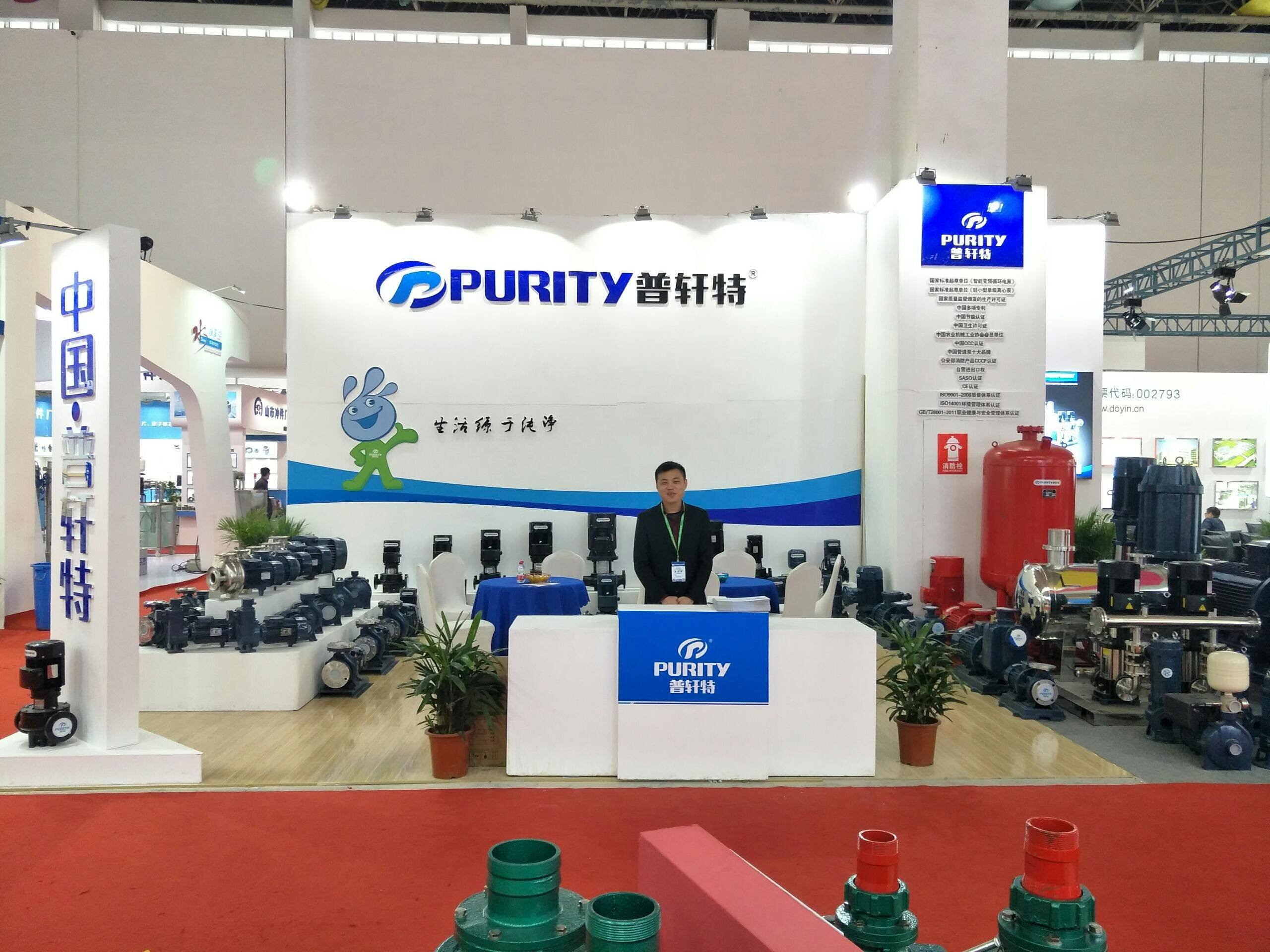 2018 Pumps & Electrical Machinery Expo in Wenling
