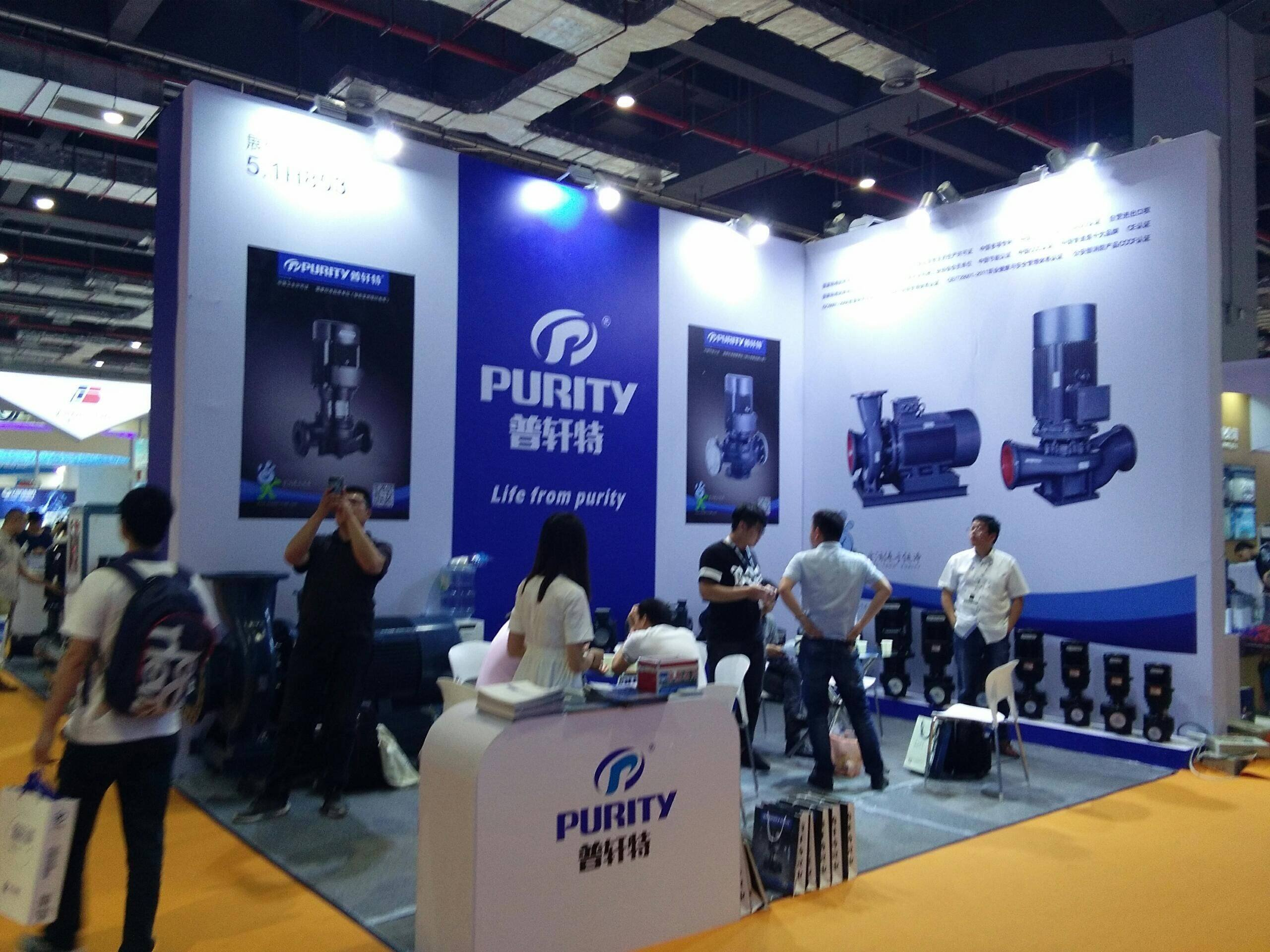 Purity attended the seventh FLOWTECH CHINA