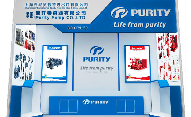 Purity Pump will Exhibit at the 124th Autumn Canton Fair 2018 October