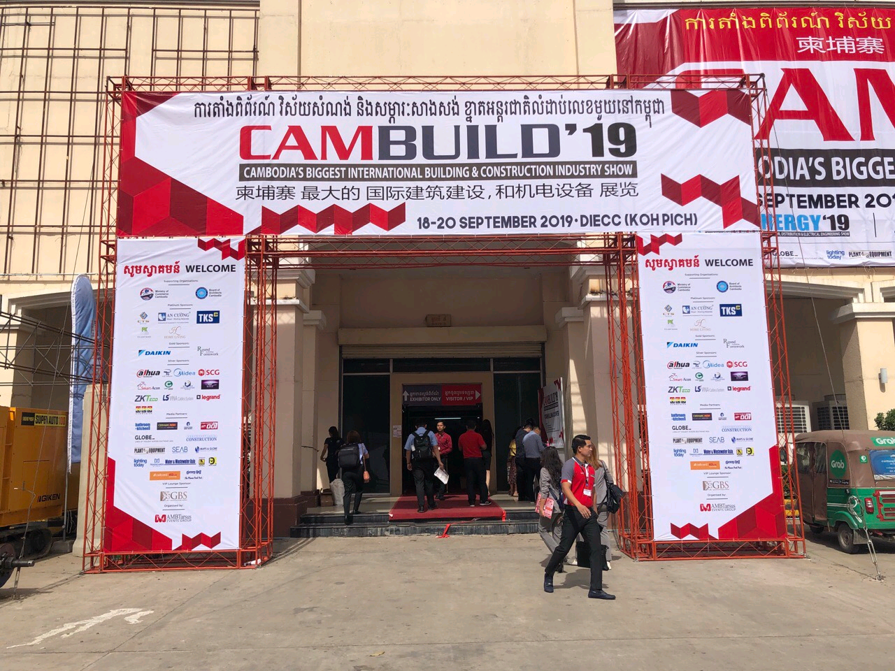 [PURITY Exhibition]-At Cambodian Building Materials Exhibition.